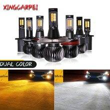 2 sztuk/partia H1 H3 H4 H7 H8/H1 9006 podwójne kolory Led światła przeciwmgielne żarówki do samochodu 3000k biały 6000k żółta lampa Led lampy przeciwmgielne samochodów