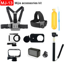 For xiaomi Mijia Action Camera Accessories Kit Selfie Stick Waterproof Case Frame Box Chest Strap For Mijia Sport Camera