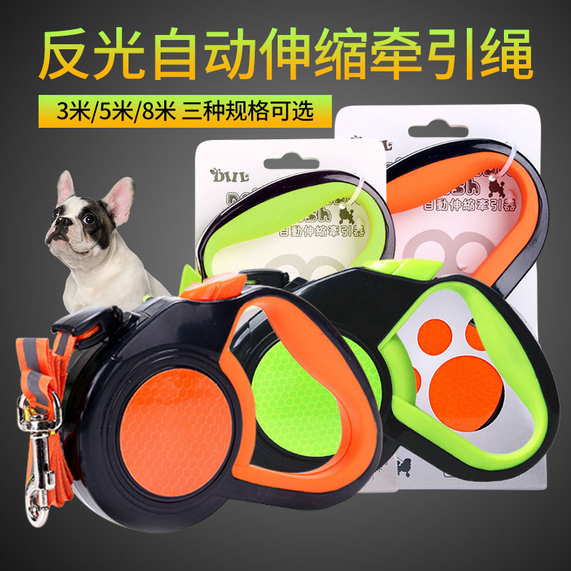 Pet Traction Rope Retractable Dog Maker Dog Tractor Reflective Nylon Rope Automatic Stretching Dog Hand Holding Rope