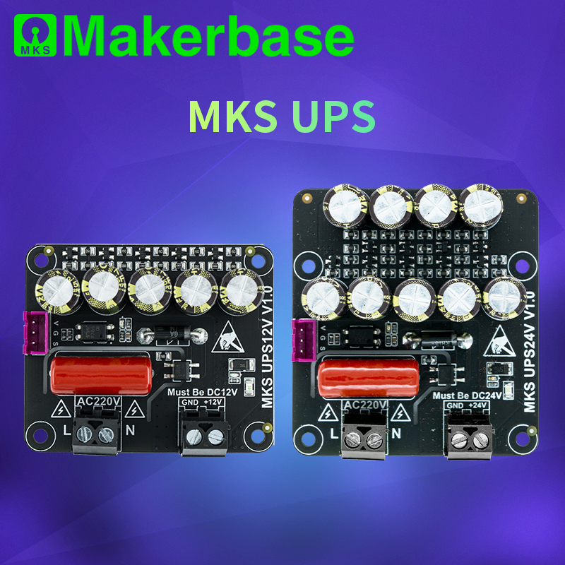 Makerbase MKS UPS 12v 24v module 3D Printer parts power outage detection and lift Z axis when power off to protect the model