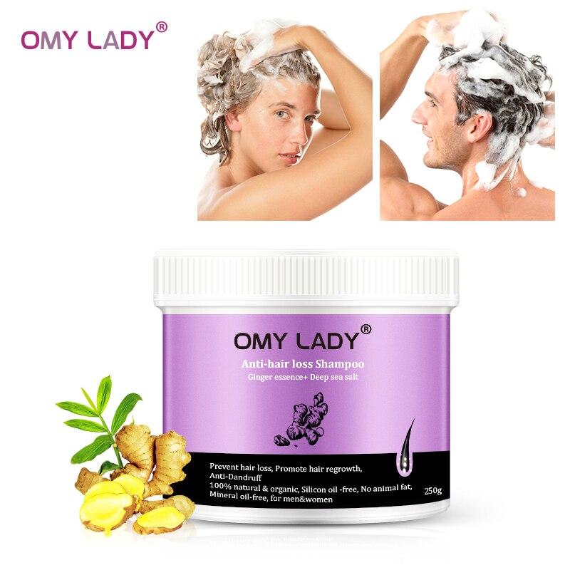 OMY LADY Ginger шампунь против выпадения волос, стимулирующий рост волос, шампунь для волос, толстая сыворотка быстрого роста, травяная жидкость д...