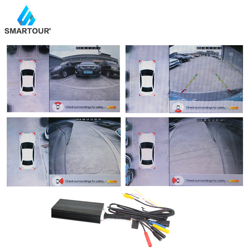 HD 360 Surround View Driving Bird View Panorama DVR System 4 Car Camera Car DVR Video Recorder Parking Support Integration