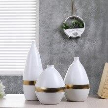 Новое китайское украшение для дома белая мягкая ваза из трех частей Скандинавская гостиная чайный стол покрытие ремесла скандинавские украшения дома