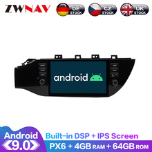Android 9.0 IPS Screen PX6 DSP For kia K2 RIO 2017 2018 2019 2020 Car No DVD GPS Multimedia Player Head Unit Radio Audio Stereo