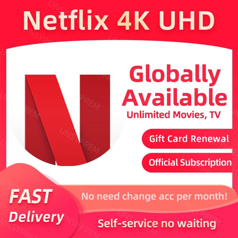 Netflix 4k entrega instantânea 1-5 tela tv vara youtube caixa global disponível 100% portátil estável espanha frança italia spotify Portugal portugues uhd