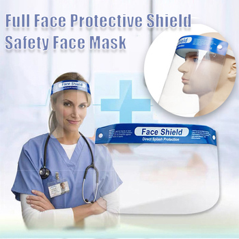1PCS Transparent Splash-proof Protective Face Shield Adjustable Full Face Protective Dust Mask  Saliva Protection Clear Visor