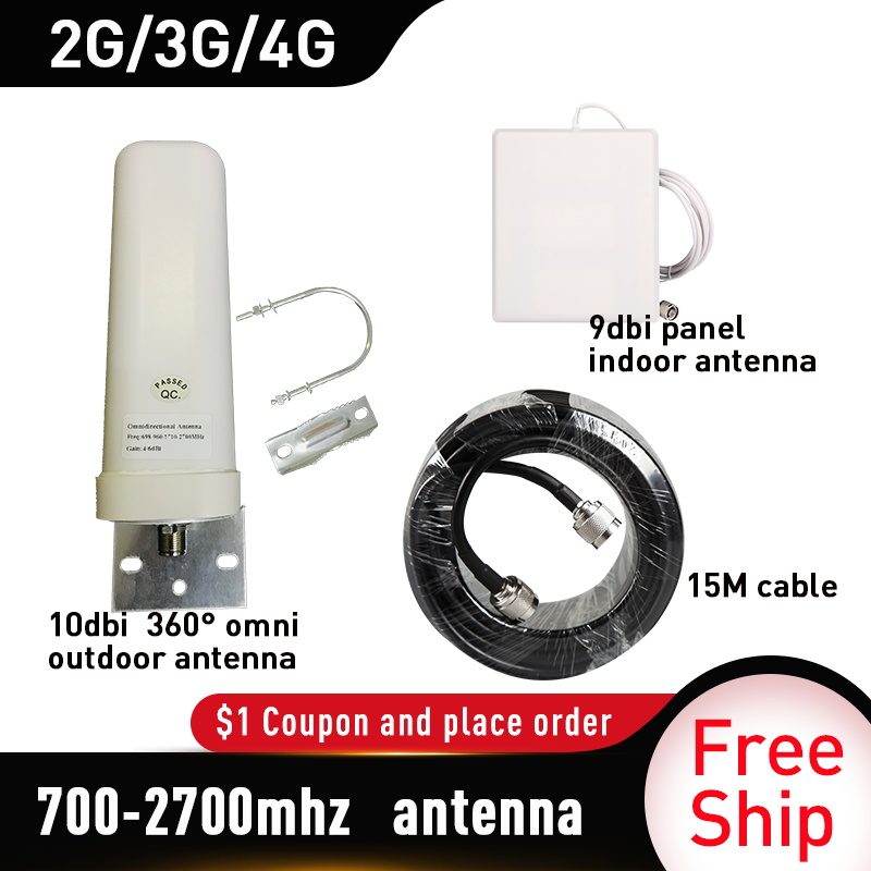 Gain 10dbi 360° Omni Outdoor Antenna Full Set Signal Repeater Accessories For GSM UMTS DCS PCS 3G 4G LTE Mobile Signal Booster