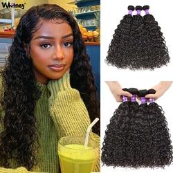 Cheveux vague d'eau 22 24 26 28 pouces paquets cheveux brésiliens paquets Remy cheveux humains armure cheveux soyeux 1/2/3/4/5 pièces cheveux Shuangya