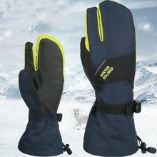Лыжные перчатки зимние Водонепроницаемый теплый толстый Сенсорный экран с тремя пальцами перчатки для Для мужчин Для женщин езда на велосипеде на открытом воздухе Альпинизм