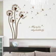 Стикер для стен «Одуванчик» телевизора дивана фонового декора
