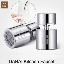 Youpin DABAI kuchnia kran Aerator dyfuzor wody Bubbler filtr oszczędzający wodę ze stopu cynku dysza złącze kranu podwójny tryb