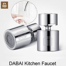 Youpin DABAI صنبور المطبخ مهوية المياه الناشر الفوار سبائك الزنك توفير المياه تصفية رئيس فوهة موصل حنفية وضع مزدوج