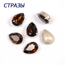 CTPA3bI 4320 Drop Shape 220 Smoked Yellow Color Rhinestones Crystal Beads For Jewelry Making DIY Accessories Garments Strass