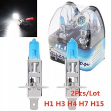 Супер яркие галогенные лампы h1 h3 h4 h7 h15 55 Вт 12 в 6000k