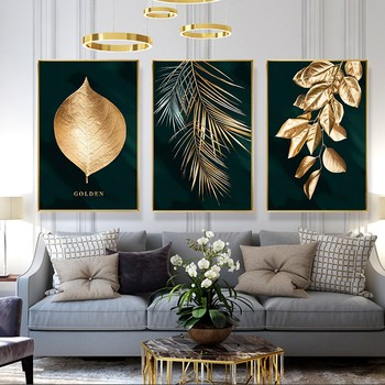 Nordic Minimalist Ctyle Black Gold Leaves Art Canvas Painting Wall Poster Living Room Decoration Painting for Home Decor