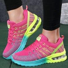 Подушка Для женщин кроссовки для бега и занятий спортом в спортивном