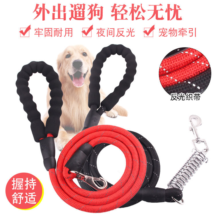 New Style Pet Traction Rope Nylon Proof Punch Spring Chest And Back Traction Belt Reflective Multi-color Round Rope Dog Hand Hol
