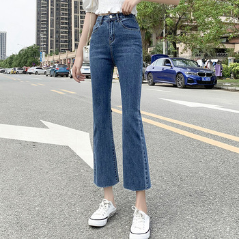 Autumn high waisted elastic micro trumpet raw hem cropped jeans women's Korean slim smoke grey trend flared pants grey chimney collar flared sleeves irregular hem sweater