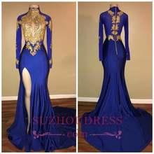 Женское вечернее платье русалка элегантное с высоким воротником