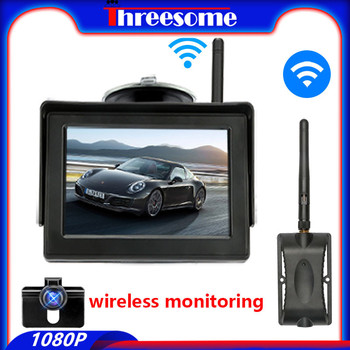 4.3 inch Wireless Backup Camera Kit Rear View Reverse Car Monitor Night Vision Waterproof Parking for Pickup truck Guide Lines