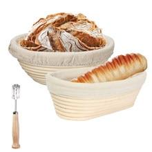 Pão de rattan cesta de prova pão fermentação baguette baneton brotform proofing provando cestas ferramenta de cozimento cozinha suprimentos