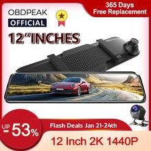 H5 voiture Dvr 12 ''Max flux médias rétroviseur 2K Vision nocturne enregistreur vidéo Auto registraire soutien 1080P caméra de vue arrière
