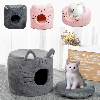 NEW 2 in 1 Warm Cat Bed Home Pet Met Coral Velvet Self-Warming Foldable Cave House Shape Sleeping for