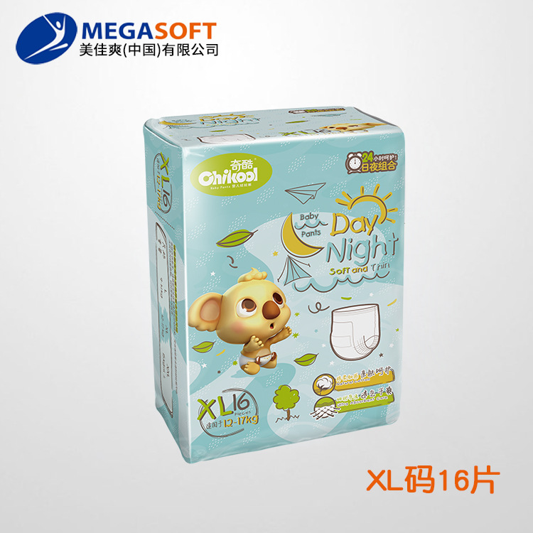 [New Products] Qiku Day And Night Use Dry Pull Up Diaper Newborn Baby Infant Softcover Baby Diapers Large Size Non-Diapers