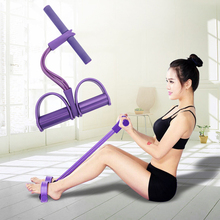 6 Color Yoga Elastic for Fitness Women Indoor Sport Training