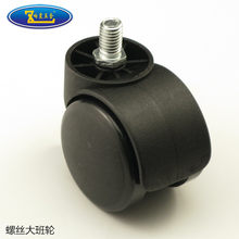 Profession Supply xiang zhen Computer Chair round Furniture Caster Chair Universal Wheel Screw Liner Swivel Chair Wheels(China)