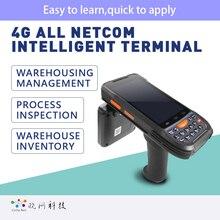 RFID handheld UHF reader PDA handheld terminal data collector scanning gun warehouse stocktaking machine