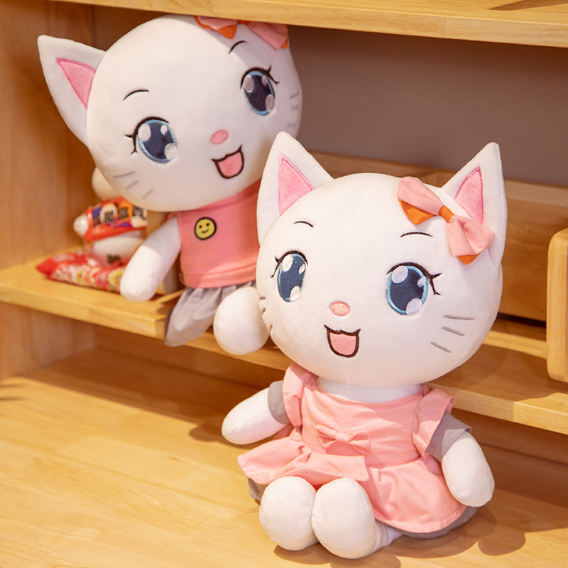 Cat Toy Soft Stuffed Animals Crossing Plushie Cartoon Kitty Pillow Cute Cats Doll Valentine's Day Gifts For Girls Kids Just6F