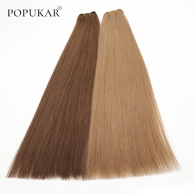 Popukar Weft Hair Extensions Human Hair Indian Remy Bundles Silky Straight Brown Weft Hair 12-26inch 100g