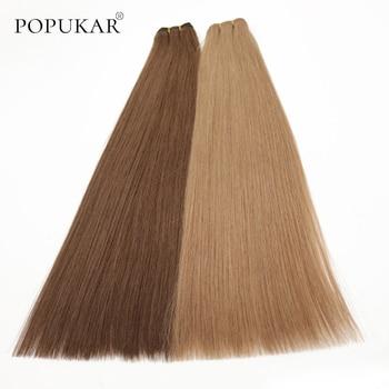 цена на Popukar weft hair extensions human hair Indian remy bundles silky straight brown weft hair 12-26inch 100g