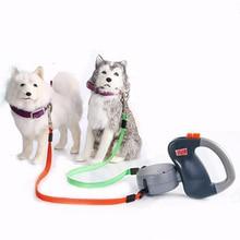 Double-headed Pet Leash Automatic Retractable Dog Leash Creative Double Dog Walking Dog Chain Pet Supplies walking the dog