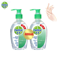 Dettol Hand Soap 200ml*2 Instant Portable Hand Sanitizer 65% Alcohol 99% Disposable Waterless Quick Dry Hand Gel Adult Children