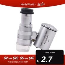 Ручной Мини микроскоп 60x, лупа для обнаружения валюты светодиодный ным и ультрафиолетовым светом