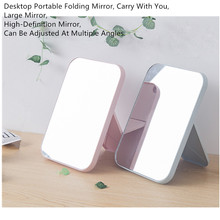 Face Makeup Skin Care Mirror New Fashion High List Portable Home Folding Desktop Colorful Dressing Large Square Princess