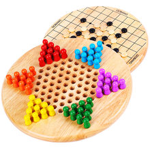 Kindergarten Wooden-in-Hexagonal Checkers Five-in-a-row Building Blocks Board Game of Chess Children'S Educational Toy(China)
