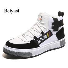 2020 Модные осенние мужские повседневные кроссовки черные белые