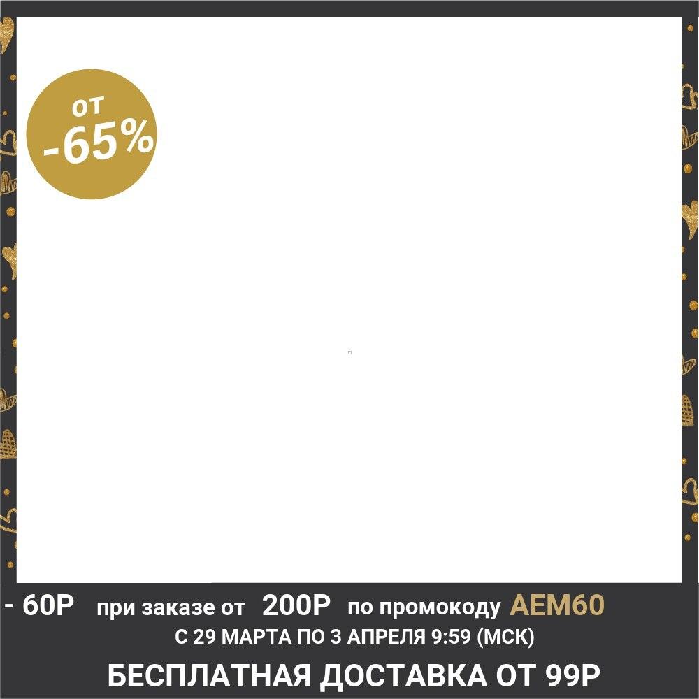 """Грунт для аквариума """"Галька реликтовая"""" №3 6 10 мм 3,5 кг r 0015 1103129"""