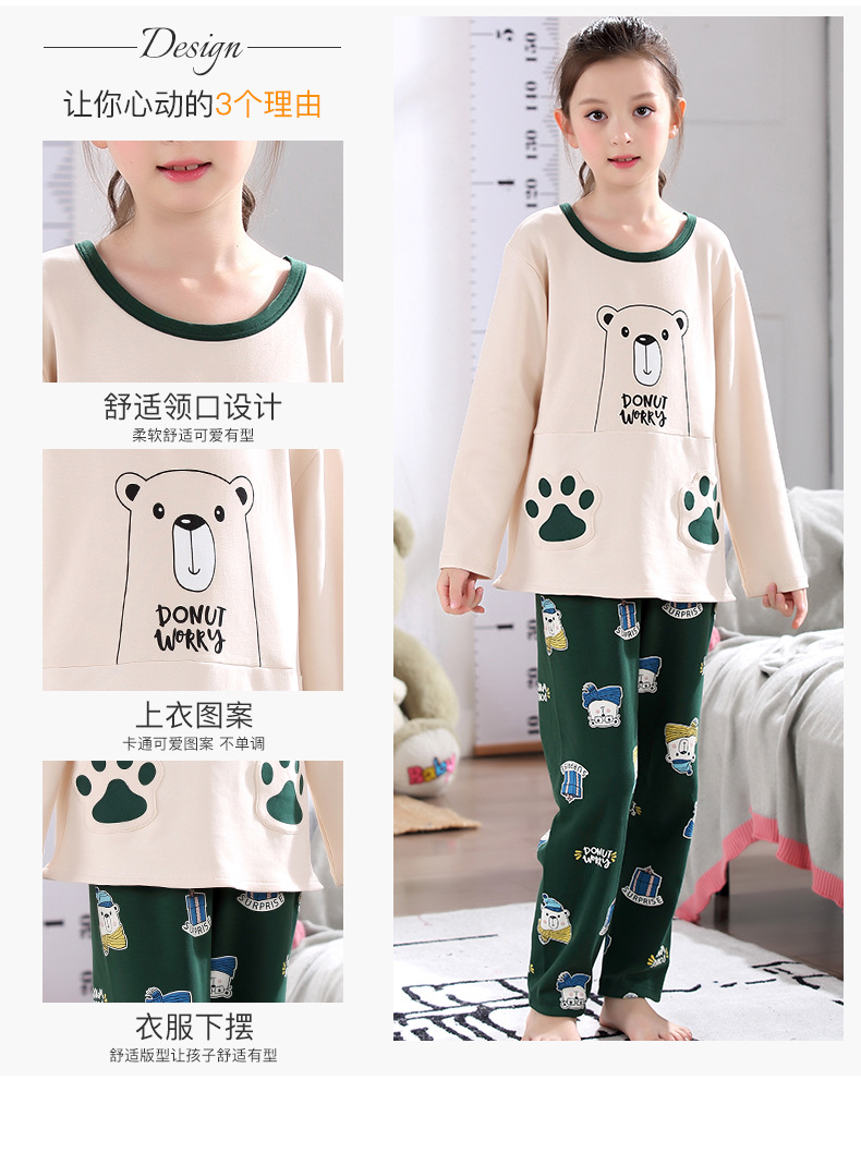 H34676fc3a4a740a9897e52022c71231f5 - Parent Child Kids Outfits Family Matching dad Mommy and Me Baby Pajamas Sets Sweaters Mother and Daughter Clothes Madre E Hija