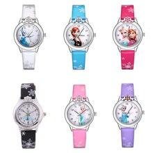 Congelado silicone relógio de pulso de quartzo criança relógios anna aisha filmes dos desenhos animados crianças relógio eletrônico da menina presentes brinquedos