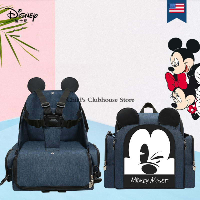 Disney Double Shoulder Mommy Bag Multifunctional Large Capacity Baby Going out Portable Stool-style Mommy Bag Travel Bag