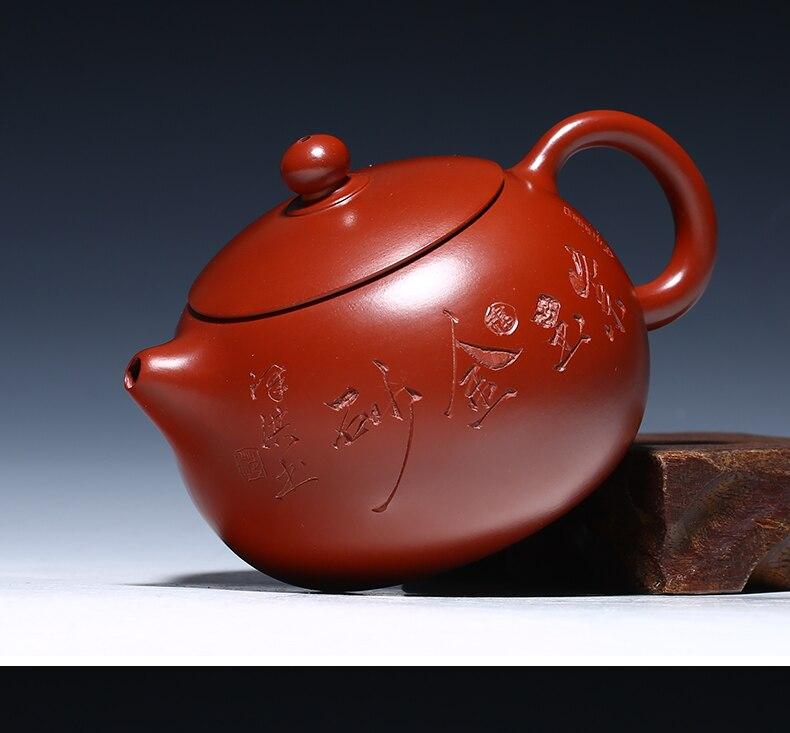puro bule chá terno lama rotulação zhu xi shi