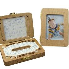 Caja de madera para dientes de bebé, organizador para dientes de leche, almacenamiento para niños y niñas, caja de recuerdo, organizador de dientes de bebé