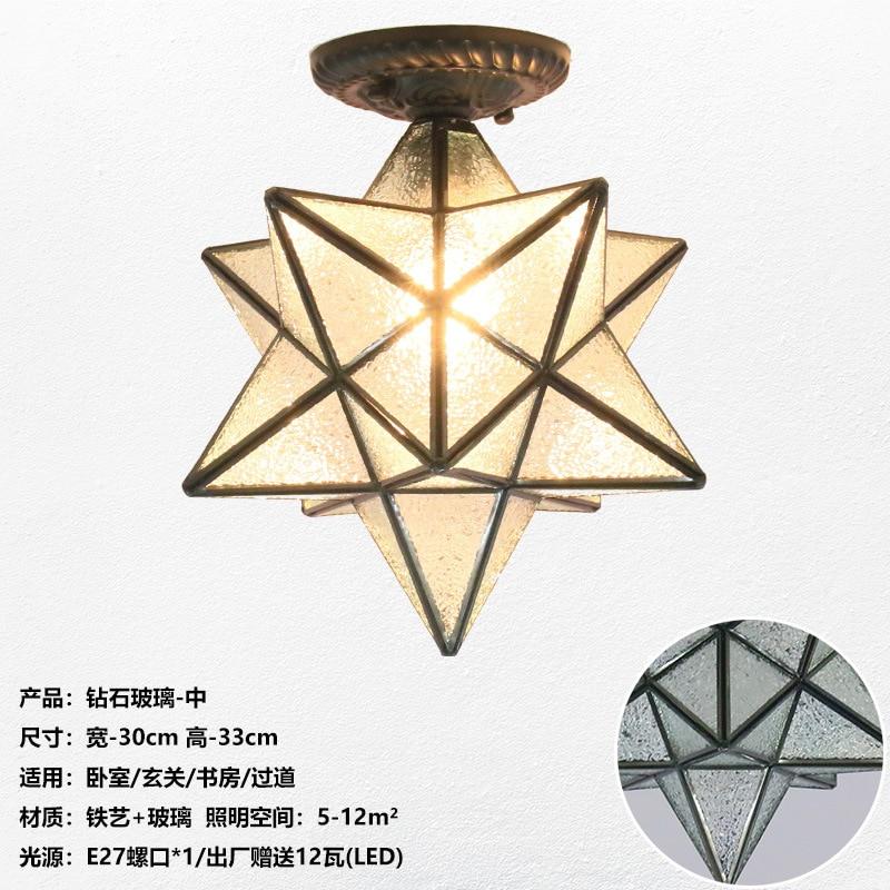 Американская пентаграмма входной свет коридор балкон потолочный светильник спальня столовая креативная звезда стеклянная лампа - Цвет корпуса: F