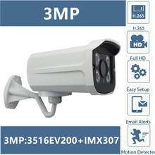 Sony IMX307 + 3516EV200 IPโลหะBulletกล้อง 3MP 2304*1296 กลางแจ้งH.265 ความสว่างต่ำIP66 กันน้ำCMS XMEYE ONVIF P2P