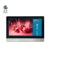 ROLLUP iHome4 WiFi Peephole Door Viewer&Video IP Door Display 7 Inch Screen Shipment Only Door Screen Included