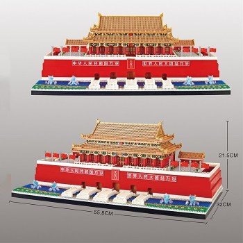 цена на Chinese architecture Tiananmen Square model building blocks micro partibles building blocks educational toys for children